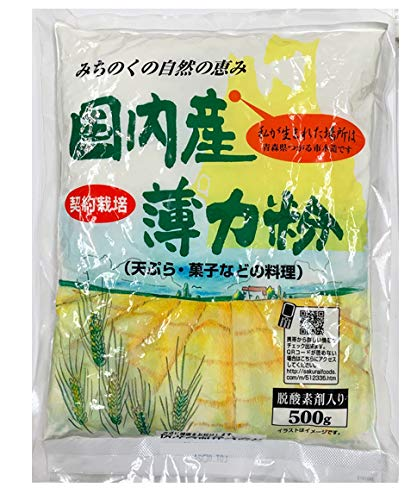 桜井食品 国内産薄力粉 500g ×6セット