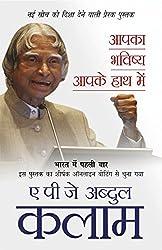 novel-in-hindi-|-Hindi-popular-novels-2020