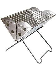 UCO Mini flatpack BBQ & Grill