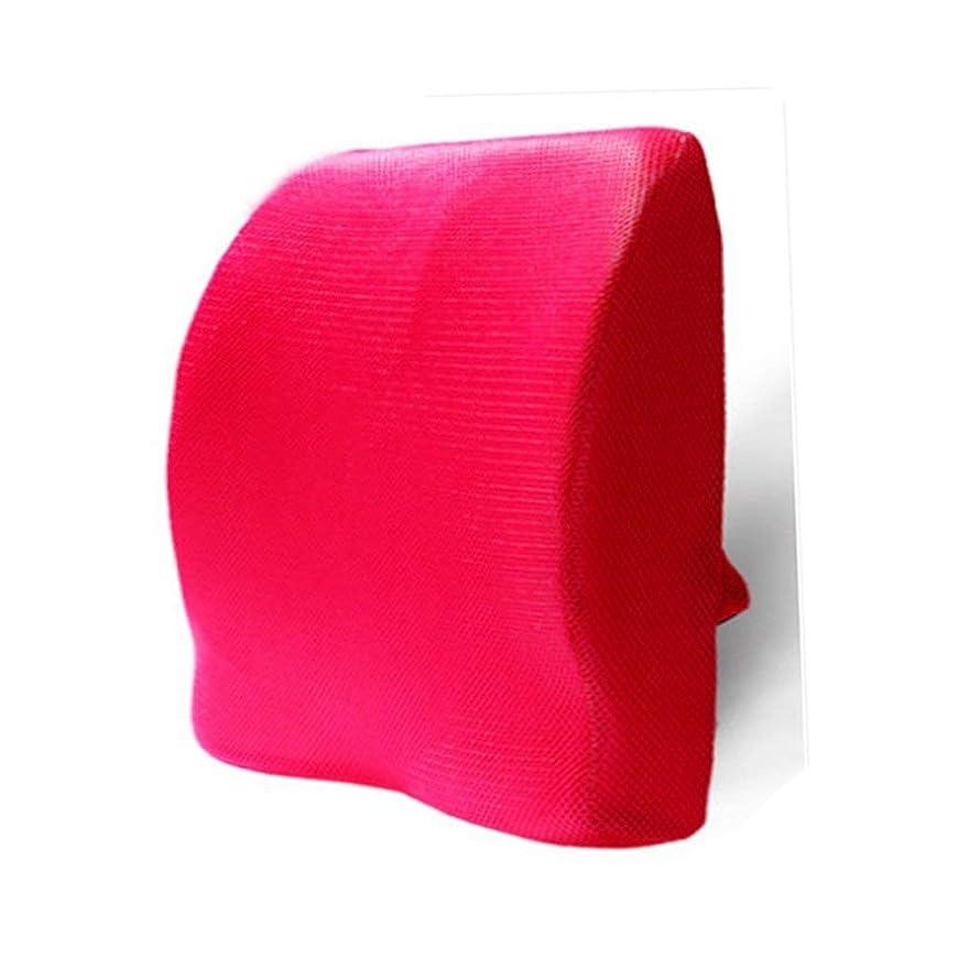 公園イタリック適度に18-AnyzhanTrade バッククッション腰椎オフィスベルトパッドバックパッド妊娠中の女性のメモリ綿ウエストケア腰椎牽引