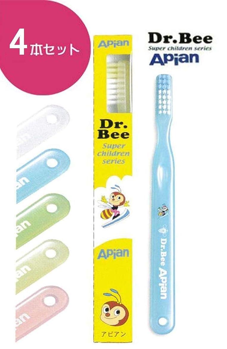 自由測る自伝ビーブランド ドクタービー(Dr.Bee) アピアン(Apian) 4本