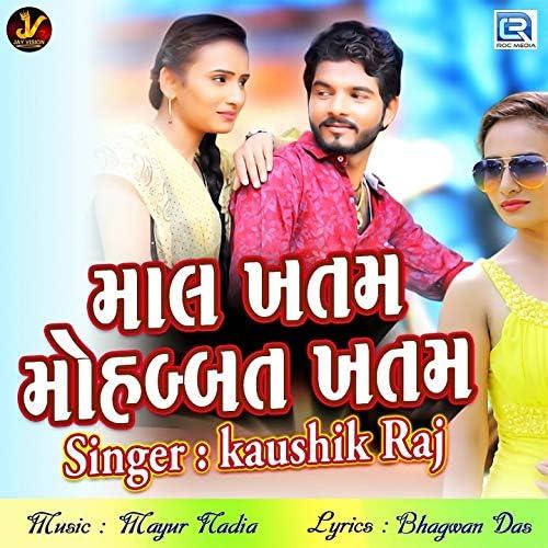 Kaushal Raj