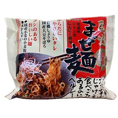 マルシマ 尾道まぜ麺<130g(めん90g)>