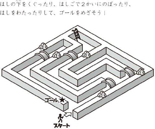 無料学習プリント・アプリ・学習サービス情報【子供~中学生】 11