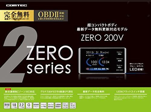 『コムテック レーダー探知機2.2インチ液晶搭載 コンパクトボディ 超高感度GPS ZERO 200V』の2枚目の画像