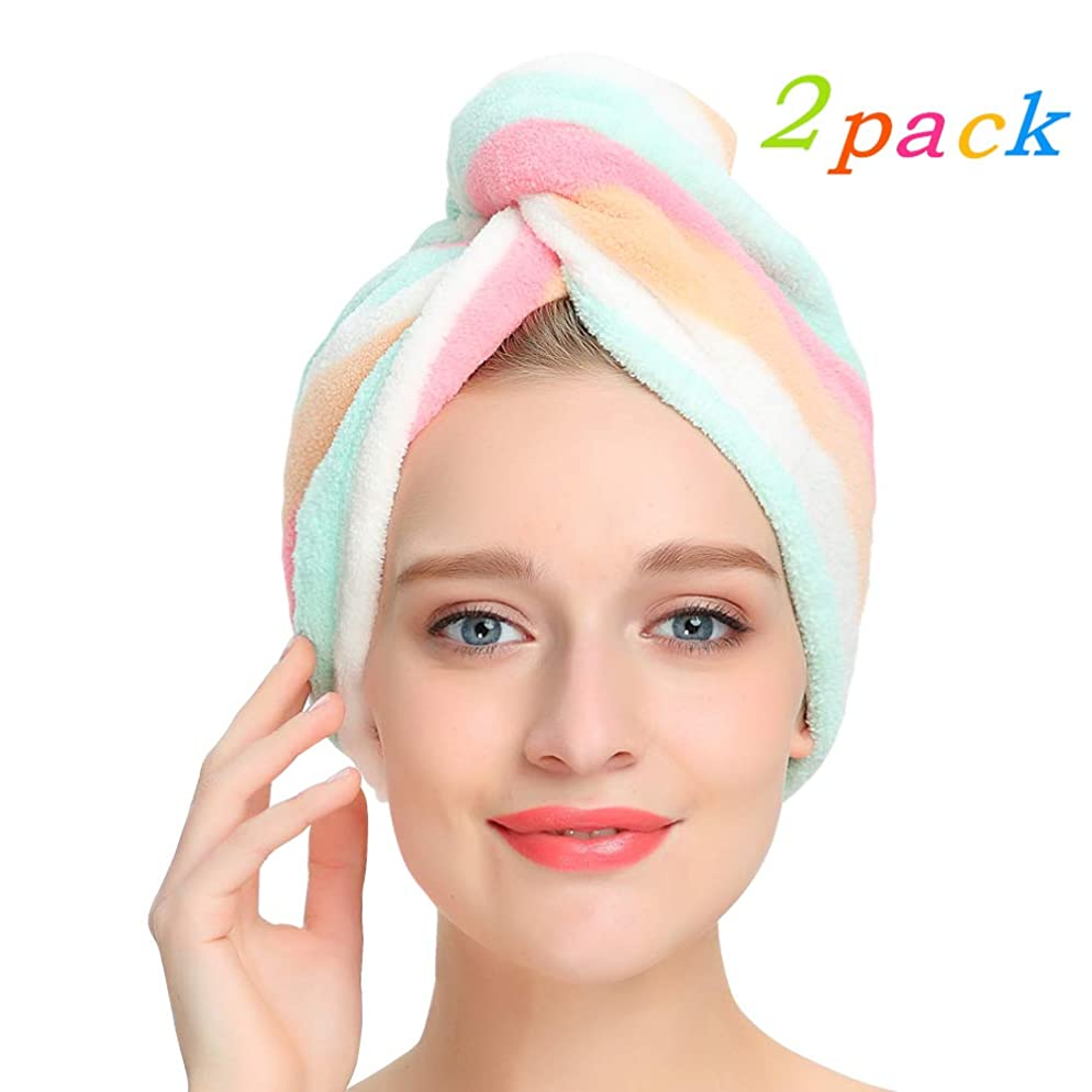 AuroTrends? Microfiber Hair Turban Wrap 2 Pack,Quick Dry Hair Towel Wrap Turban- Super Absorbent,Unique Design,2 Pack (Rainbow)