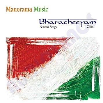 Bharatheeyam