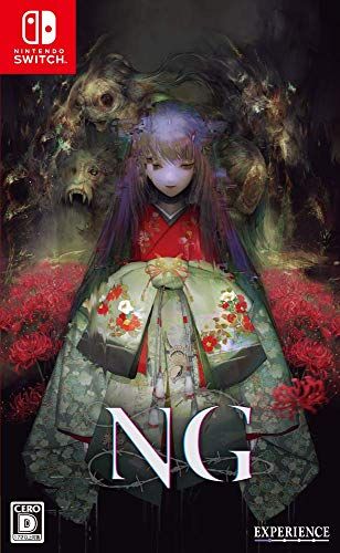 NG(エヌジー) -Switch