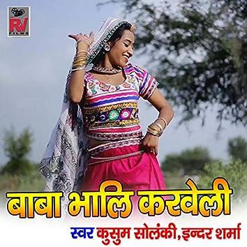Baba Bhali Karveli (Rajasthani)