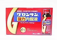 【第3類医薬品】グロンサン強力内服液 30mL×5 ×2