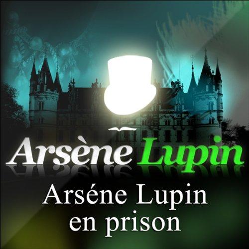 Arsène Lupin en prison cover art