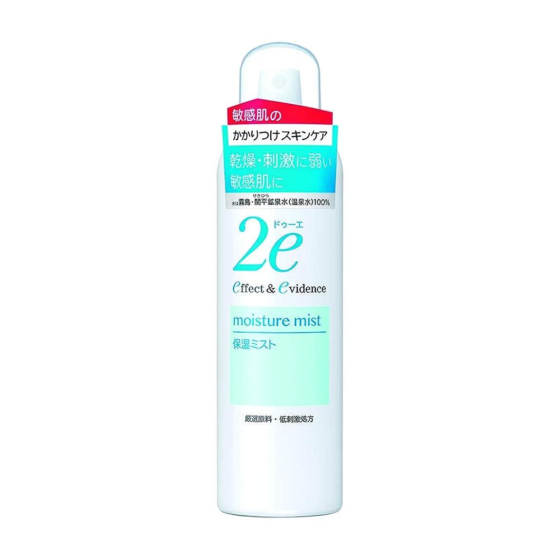 ヒューバートハドソン問い合わせすずめ2e(ドゥーエ) 保湿ミスト 敏感肌用化粧水 スプレータイプ 低刺激処方 180g