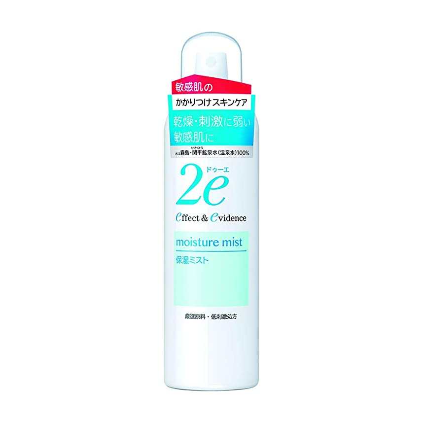 記念碑的な捨てる財産2e(ドゥーエ) 保湿ミスト 敏感肌用化粧水 スプレータイプ 低刺激処方 180g