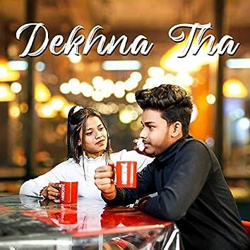 Dekhna Tha (feat. Nilesh Jogi) [with Ajay Agrawal]