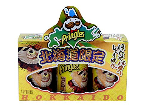 Pringles(プリングルズ)『北海道限定 ほたてバターしょうゆ味』