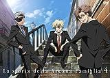 アルカナ・ファミリア Vol.4[DVD]