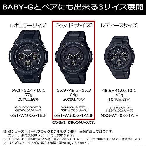 CASIO(カシオ)『G-SHOCKG-STEEL(GST-W300-7AJF)』