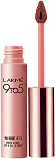 Lakme 9 to 5 Weightless Mousse Lip & Cheek Color, Burgundy Lush, 9 gm