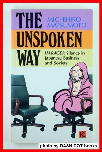 Business & Economics in Japanese