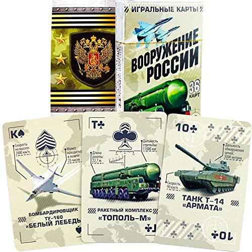 Cartas de Juego del ejército Ruso Souvenirs - Juego de Cartas de observador Militar WW2 y Arma de Las Fuerzas Armadas de Rusia Moderna