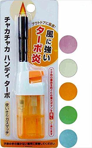 ターボ炎ミニ点火棒チャカチャカハンディターボ 29-654 【まとめ買い20個セット】