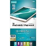 ラスタバナナ iPad mini5/4 平面保護 ブルーライトカット 反射防止 アイパッド ミニ (第5世代) 液晶保護フィルム Y1824IPM5