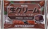 ★【さらにクーポンで50%OFF】フルタ製菓 生クリームチョコ味わいビター 20個 ×10袋が特価!