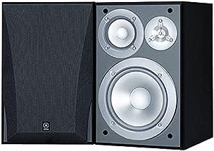 Yamaha NS-6490 3-Way Bookshelf Speakers Finish (Pair) Black
