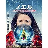 ノエル クリスマスに生まれた奇跡(字幕版)