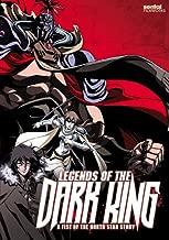 Best legends of the dark king Reviews