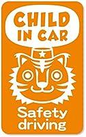 imoninn CHILD in car ステッカー 【マグネットタイプ】 No.57 トラさん (オレンジ色)