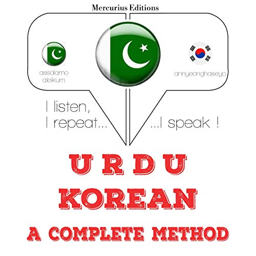 Urdu – Korean. A complete method cover art