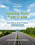 Halacha Yomi: First Grade