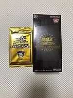 遊戯王 レジェコレbox 20th シークレット スペシャルパック
