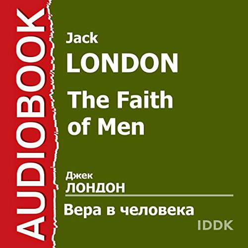 The Faith of Men [Russian Edition] cover art