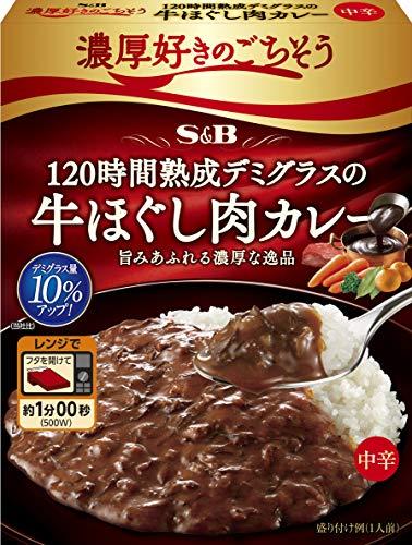 S&B 濃厚好きのごちそう 120時間熟成デミグラスの牛ほぐし肉カレー 中辛 150g×6個