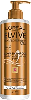 L'Oreal Paris Elvive 3-In-1 Extraordinary Oil Low Nourishing Shampoo 400ml