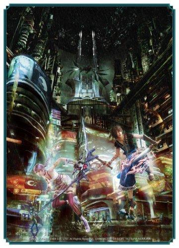 Final Fantasy XIII-2 (A) Card Sleeve