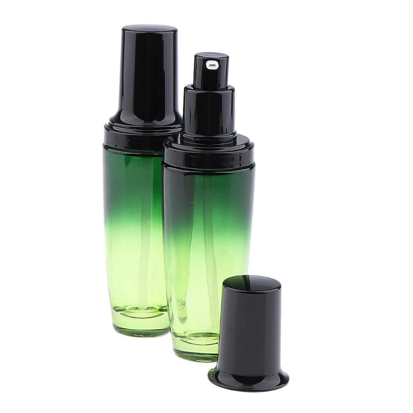 ベッド落ち込んでいるサスペンドSM SunniMix 全3サイズ 小分け容器 詰め替 ポンプボトル ガラスボトル 化粧品容器 ガラス製 2個入り - 50ミリリットル