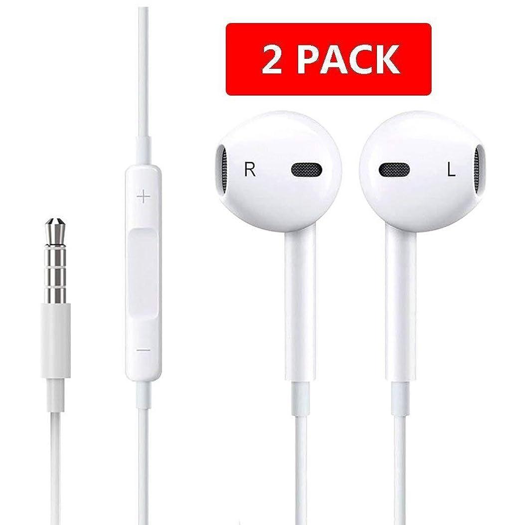 旅評価彼ら3.5mmイヤホン、Lochokヘッドホン/マイク付き騒音防止機能付きイヤホン、イヤホン、互換性のあるApple iPhone 6s 6 Plus 5s 5c 5 4s SE iPad iPod 7すべて3.5mmデバイス(ホワイト)