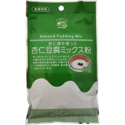私の台所 杏仁豆腐ミックス粉 65g