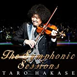 【Amazon.co.jp限定】The Symphonic Sessions(CD)(メガジャケ付き)