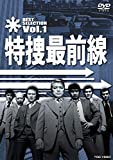 BEST SELECTION VOL.1【DVD】