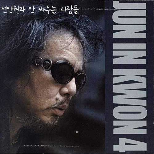 Jun In Kwon