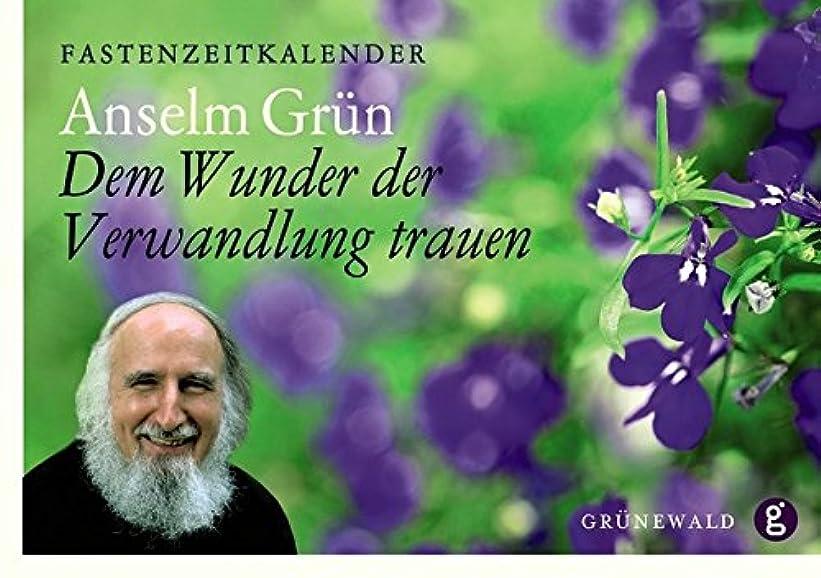ランチョンお金影Dem Wunder der Verwandlung trauen: Fastenzeitkalender