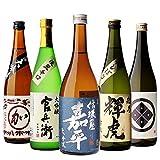 衝撃の50%OFF! 日本酒最高ランクの大吟醸720ml 5本セット 4合瓶 酒 日本酒 大吟醸 ……