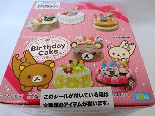 リラックマ バースデーケーキ [BOX]