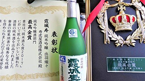 寿虎屋酒造『霞城寿純米吟醸出羽燦々』
