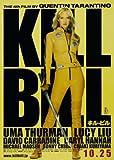 Kill Bill – Uma Thurman – Japanese Imported Movie Wall