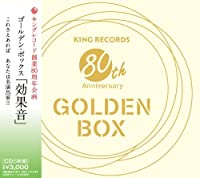 GOLDEN BOX KOUKAON(5CD)(ltd.) by V.A. (2011-01-01)